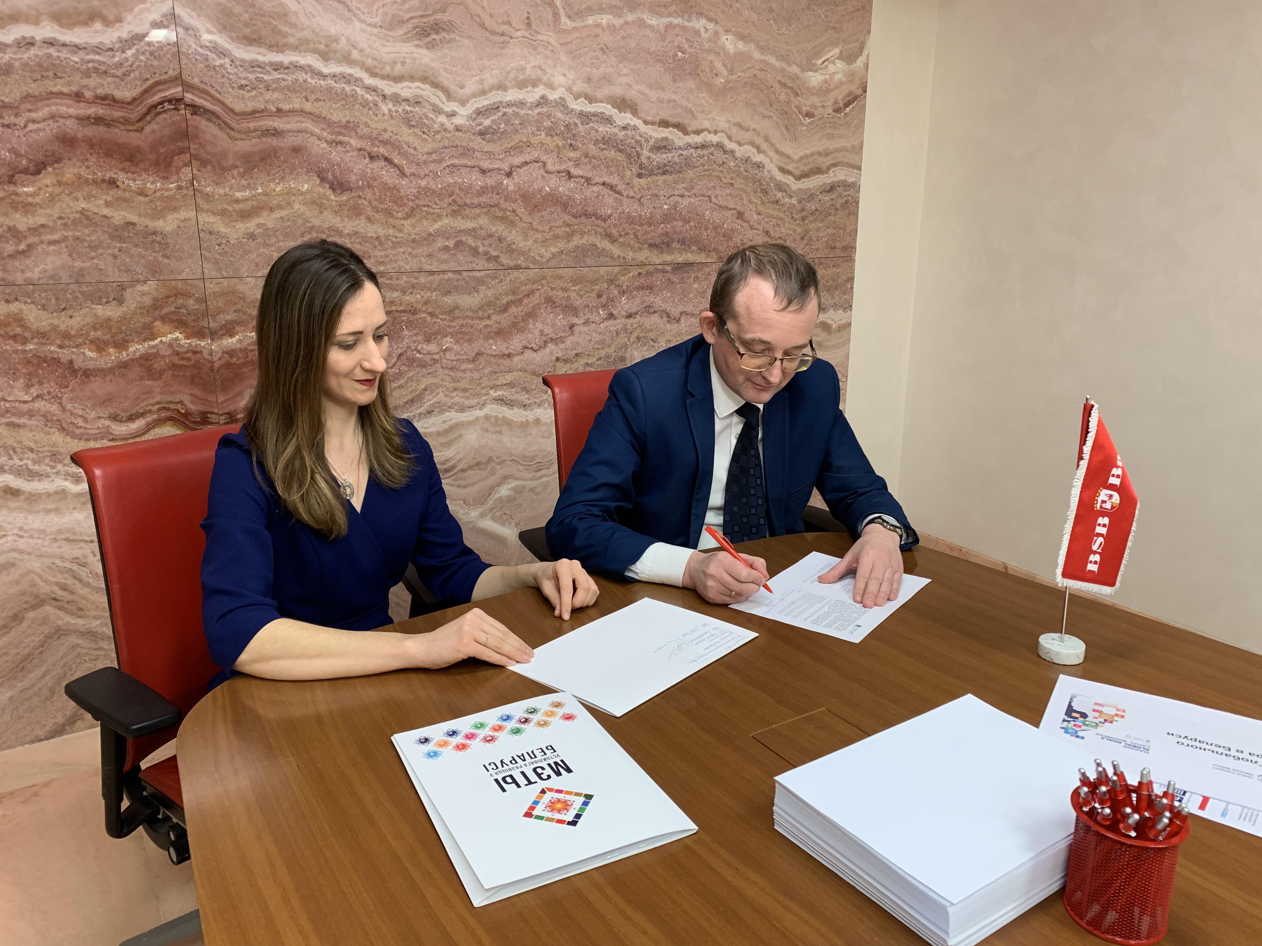 БСБ Банк присоединился к Местному фонду «Добра»
